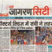 dainik-jagaran-ranchi-final