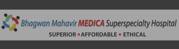 Medica Ranchi Hospital Logo